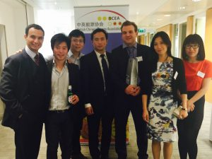 Solar 350 at the British Chinese Energy Association