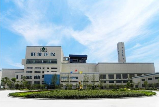 Taizhou-Municipal-Solid-Waste-1-point-5